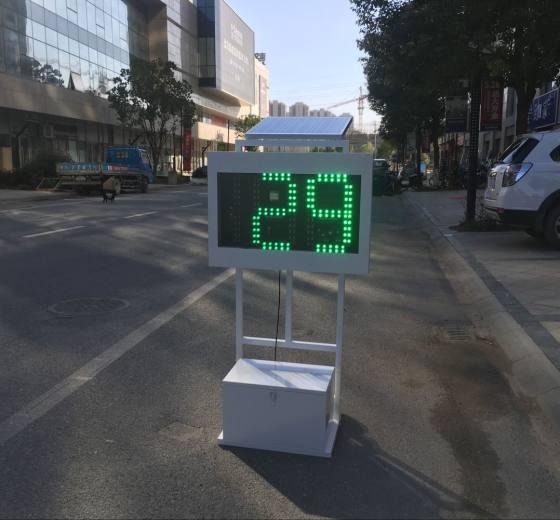推车式测速显示屏