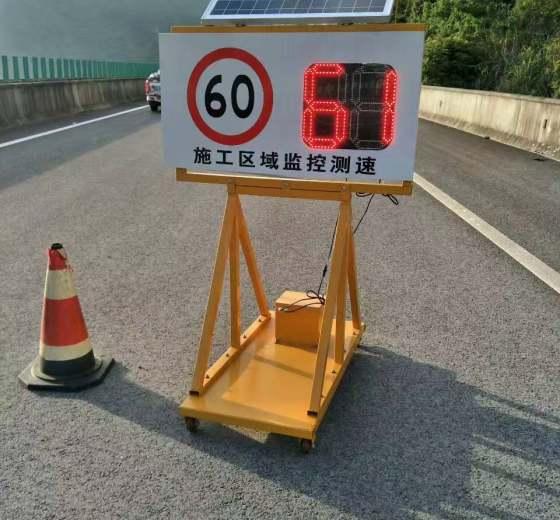 施工用测速显示屏