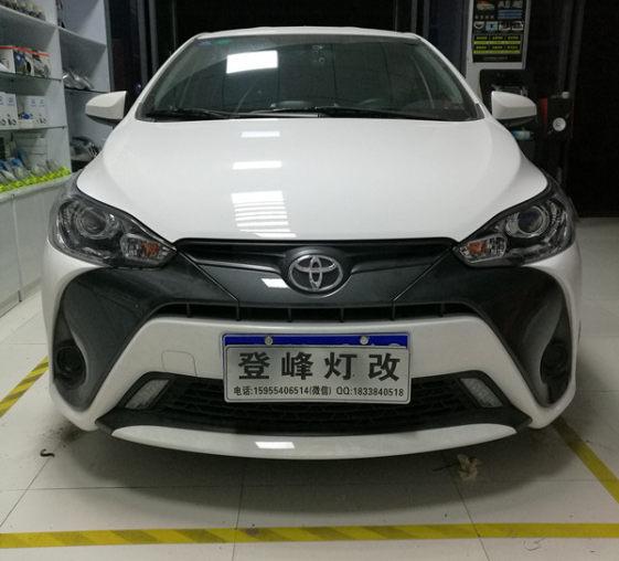丰田致炫车灯升级
