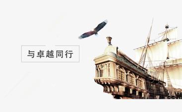 广州讨债公司指导:如何巧妙的讨回债务