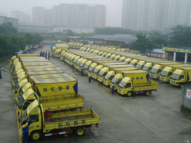 杭州蚂蚁搬家公司之设备搬迁