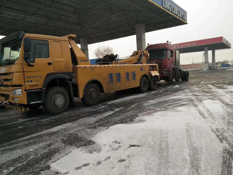 忻州汽车雪地挂车救援案例