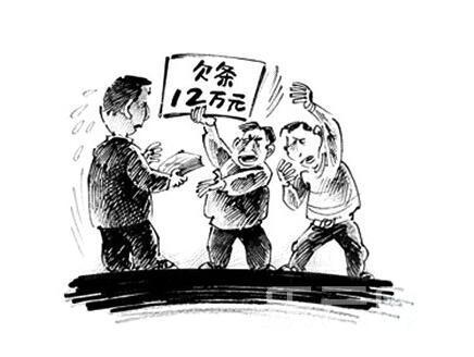 (收债公司)你写的借条为什么不具有法律效应?