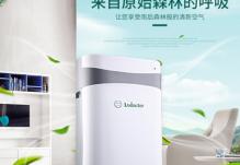 绿博士空气净化器驱蚊器