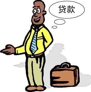溫州貨款賬款追討收債