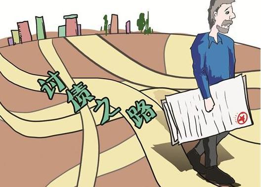 溫州壞賬爛賬追討要債