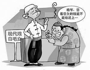 「溫州討賬公司」口頭約定的債務怎么追收?