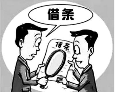 「溫州清債公司」當天為劉先生清收借款20余萬元