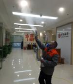 中国银行甲醛检测