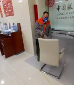 中国银行甲醛检测治理