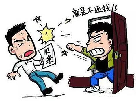 杭州讨债:个人债务追讨服务