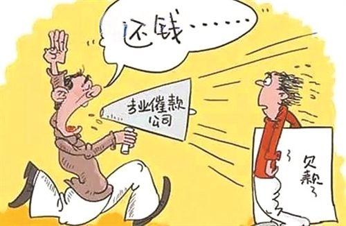 杭州讨债:公司货款追讨服务