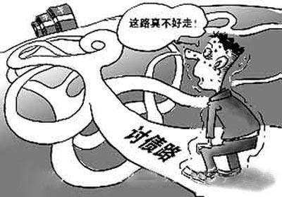 杭州讨债:工程欠款追讨服务