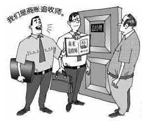 杭州讨债:坏账烂账处理服务