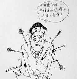 武汉追账公司推荐苦肉计手机版兵法讨账技巧