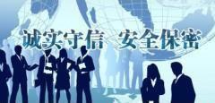 【东莞合法收债公司】人际圈如何成为要债利器?