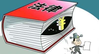 杭州收债新闻:讲解欠债不还为何领刑两年?