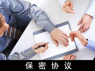 申城讨债公司如何保护客户隐私?