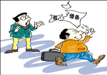 教你如何向熟人收债?