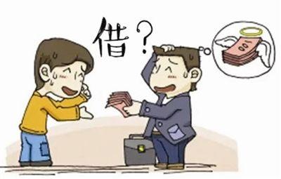 帮助小王顺利追回20万欠款