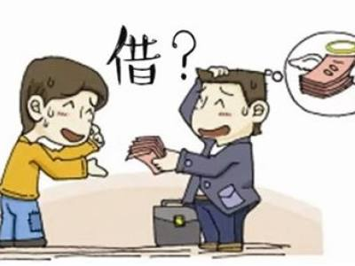 帮助王先生顺利追回20万个人借款