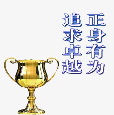 广州讨账案例:公司股东纠纷款欠款案例