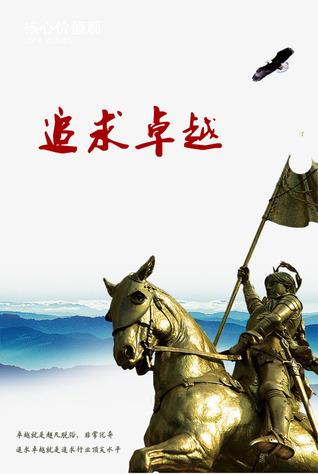 广州讨账案例:生意投资借款纠纷欠款案例
