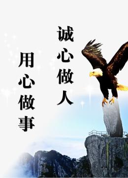广州讨债公司范本合同、行内最常用的标准合同