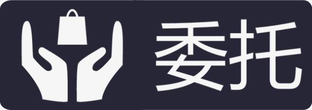广州讨债公司收费标准、行业最具权威的收费制度
