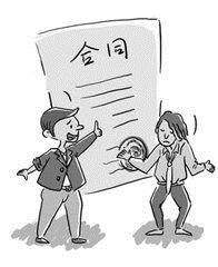 南京討債:合同糾紛處理服務項目