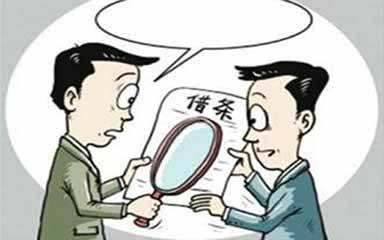南京討債:三角債追討服務項目