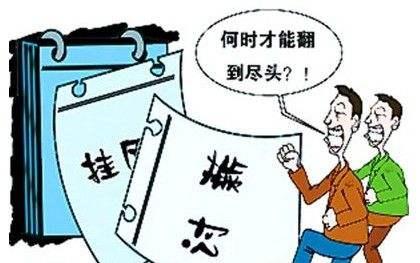 南京收账案例:成功收账,找到欠债人是关键