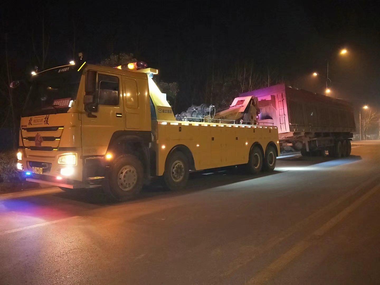 蒙城道路汽车救援服务