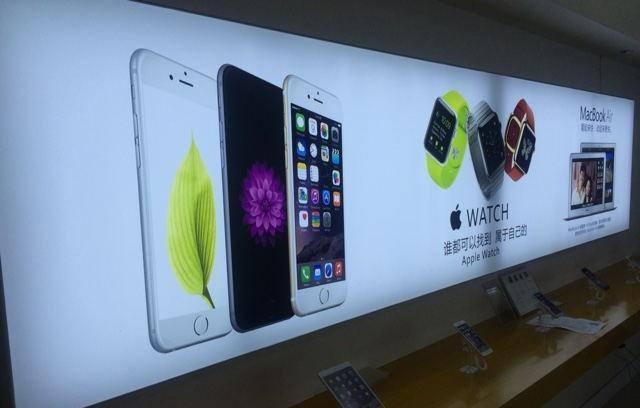苹果专卖店广告灯箱