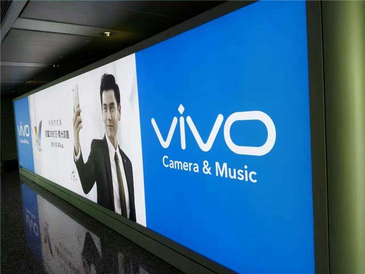 VIVO手机专卖店广告灯箱