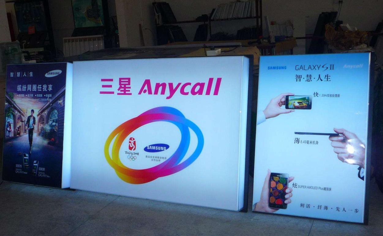 上海手机店广告灯箱