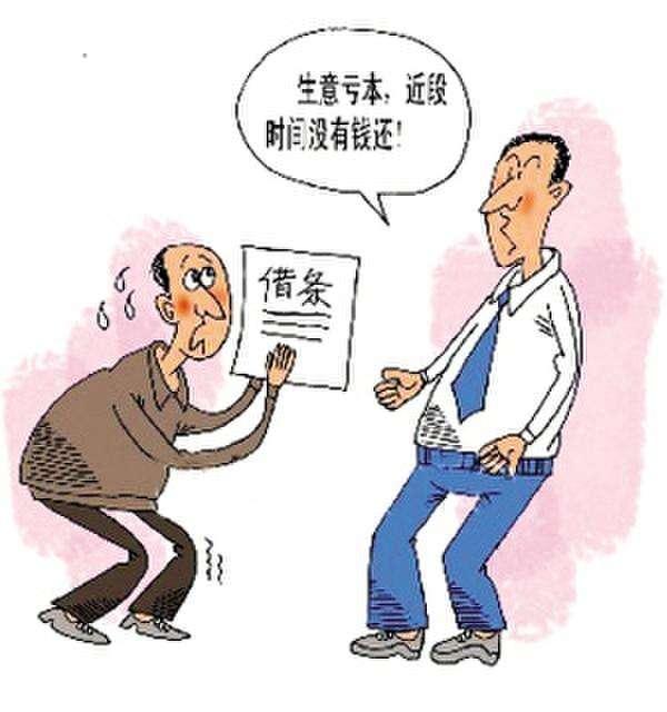 """杭州討債公司分享欠債4000多萬跑路""""老賴""""被抓"""