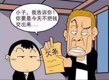 杭州要债公司整理:男子为收债竟纠集50多人用7辆小车围堵公司大门
