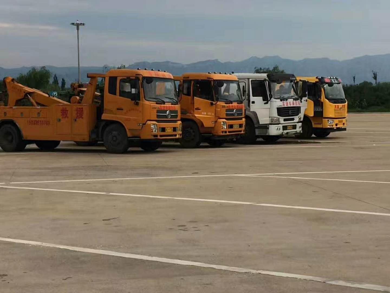淄博24小时汽车救援车辆展示