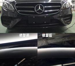 奔驰E200机盖凹陷修复