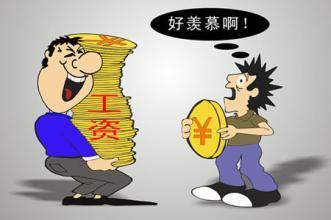 東莞工資清欠服務