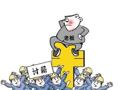 東莞企業清欠服務