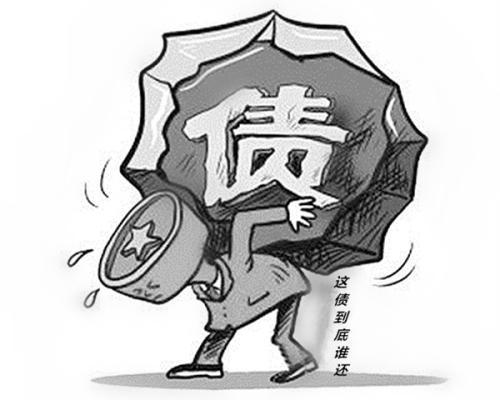 東莞融資清欠服務