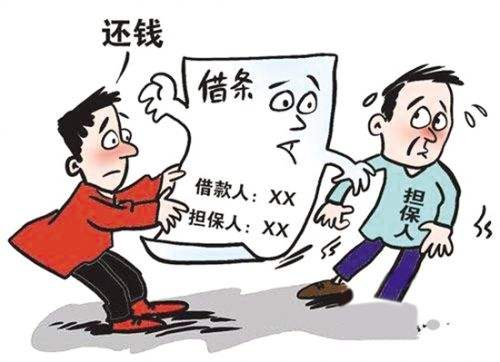 東莞債務清欠服務