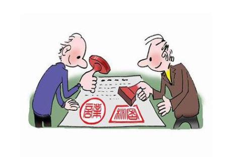 如何與討債公司簽訂協議?