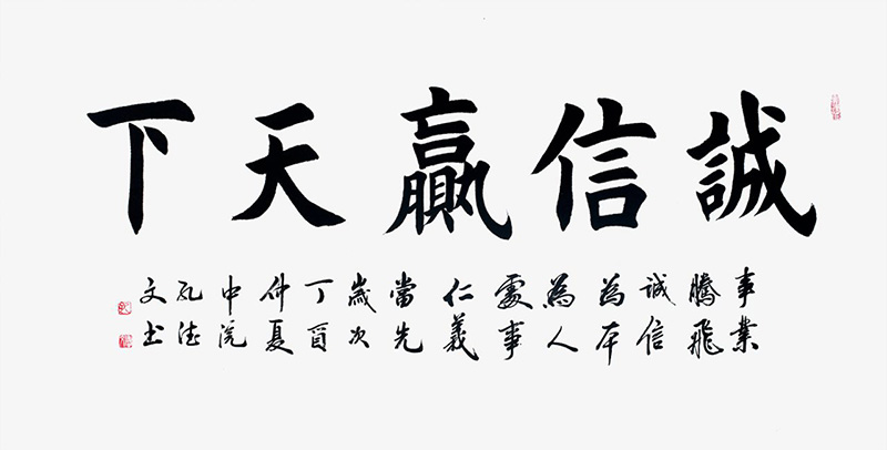 东莞讨债公司公司简介