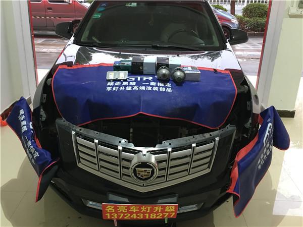12款凯迪拉克SRX改GTR透镜+飞利浦WHV+套餐展示9