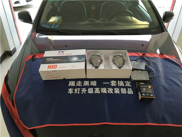 福特致胜改名亮海5透镜展示6