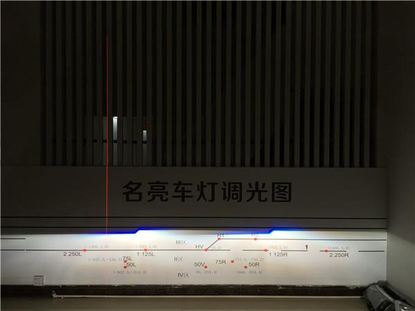 福特致胜改名亮海5透镜展示10