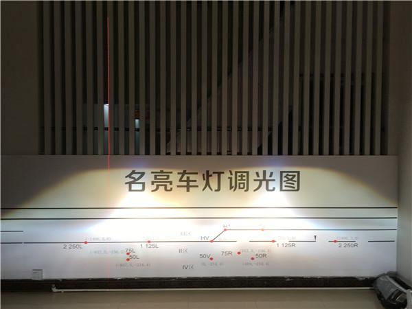 福特致胜改名亮海5透镜展示11